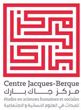Centre Berq